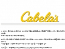 Cabelas Clearance Coupons