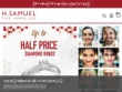 10% OFF Wedding Rings With Engagement Ring Purchase At H Samuel