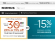 15% OFF Kohls Coupon When You Sign Up For Email Sale Alerts