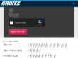 FREE Travel Rewards Instantly With Orbitz Rewards