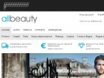 All Beauty UK Discount Codes