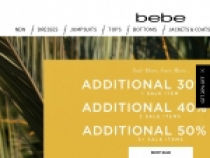 Bebe FREE Standard Shipping For CLUBBEBE Elite Members