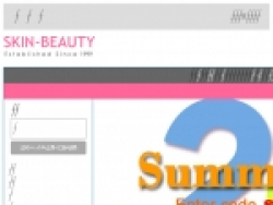 Skin Beauty Coupons