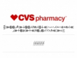 BOGO 50% OFF + FREE Shipping On $49 At CVS