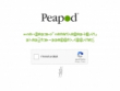 Up To 40% OFF Peapod Bundles Savings